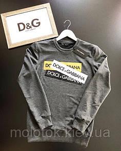 Світшот Dolce & Gabbana сірий