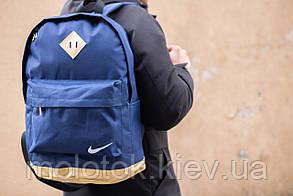 Рюкзак Nike  синий, желтое дно.