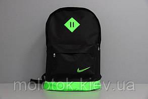 Рюкзак Nike черный,дно салатовое.