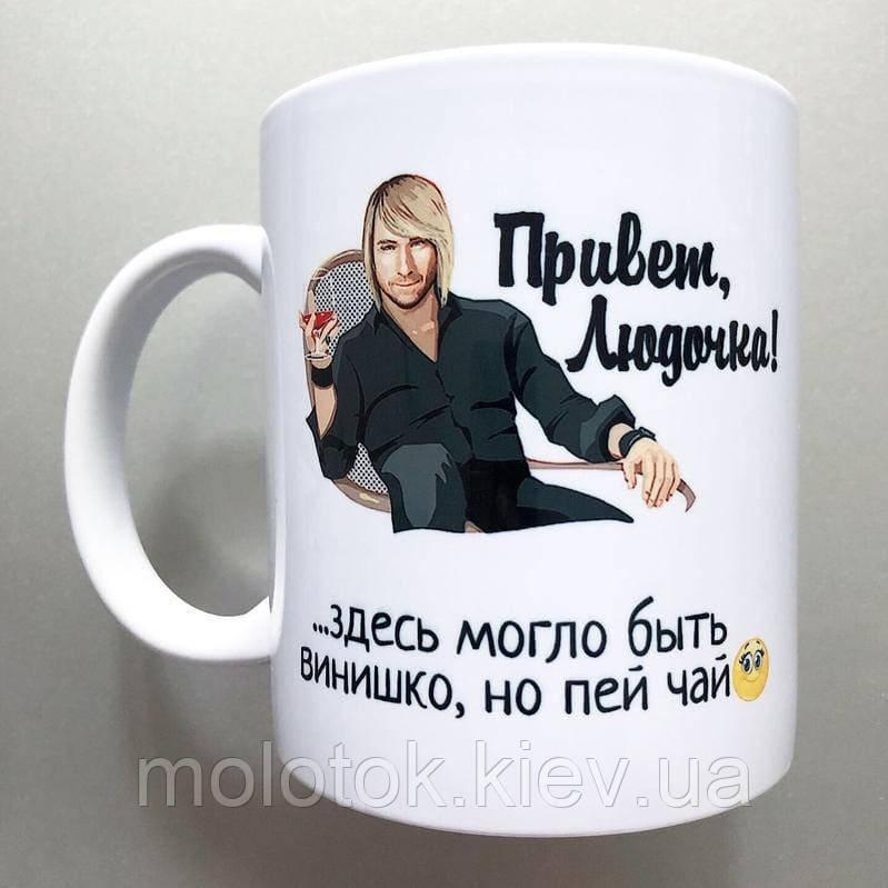 Чашка Тут могло бути винце, але пий чай.