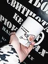 Чашка Папей любові., фото 2