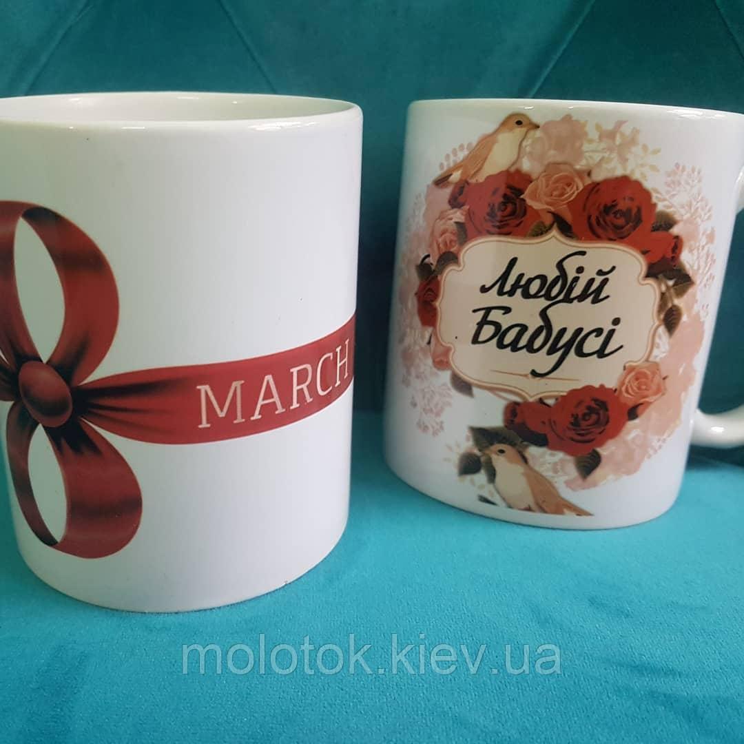 Чашка на 8 березня для улюбленої бабусі.