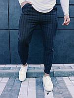 Стильные брюки синие (Клетка)