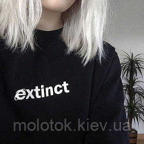 Свитшот Extinct (Екстинкт)