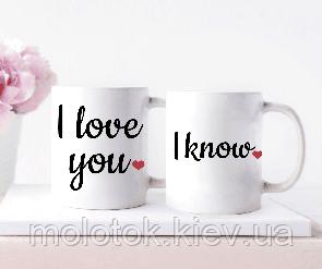 Парные чашки I love you