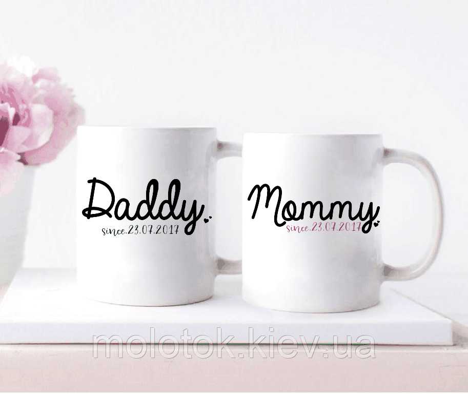 Парные чашки Mommy&Daddy