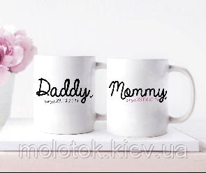 Парні чашки Mommy&Daddy