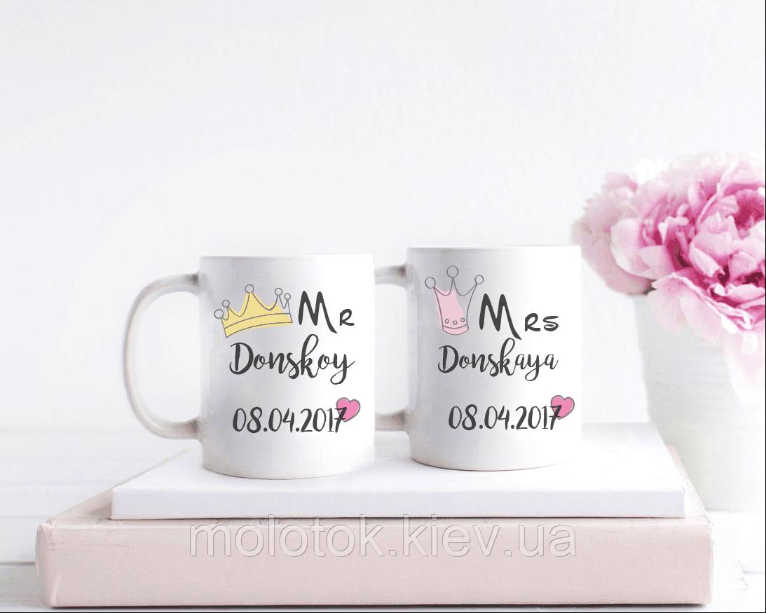 Парні чашки c іменем