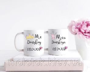 Парные чашки c именем
