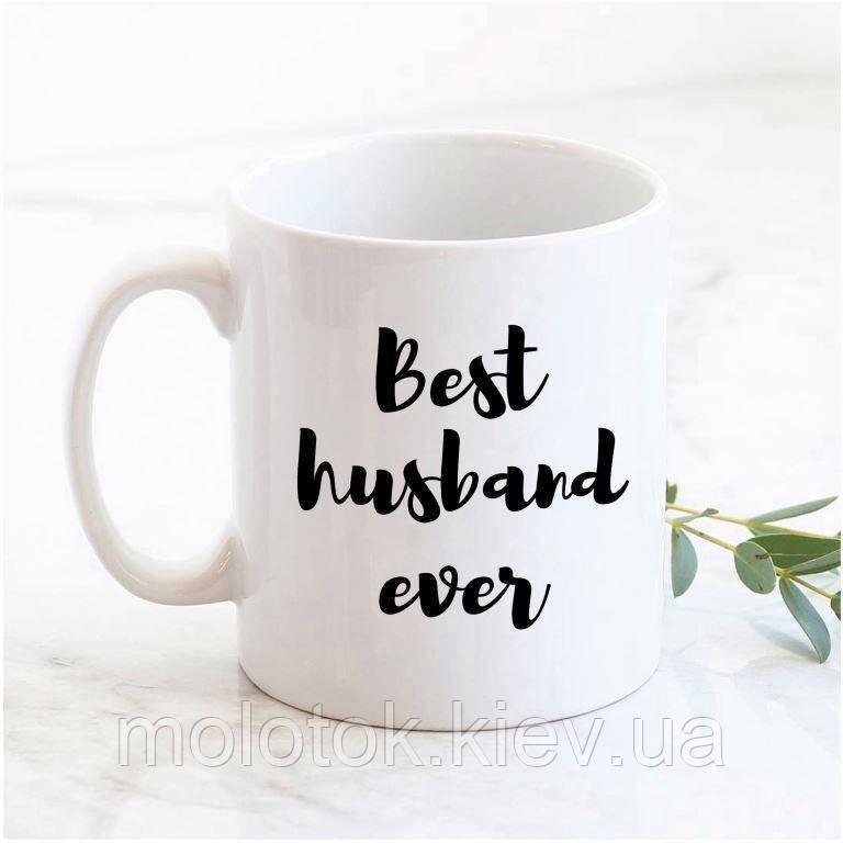 Чашка Best husband