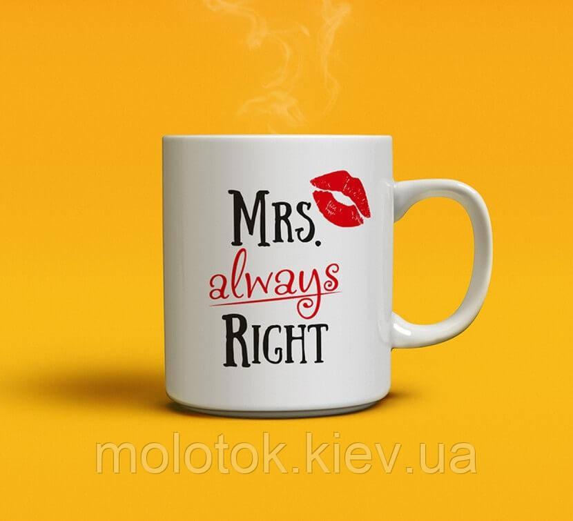Чашка Женщины всегда правы