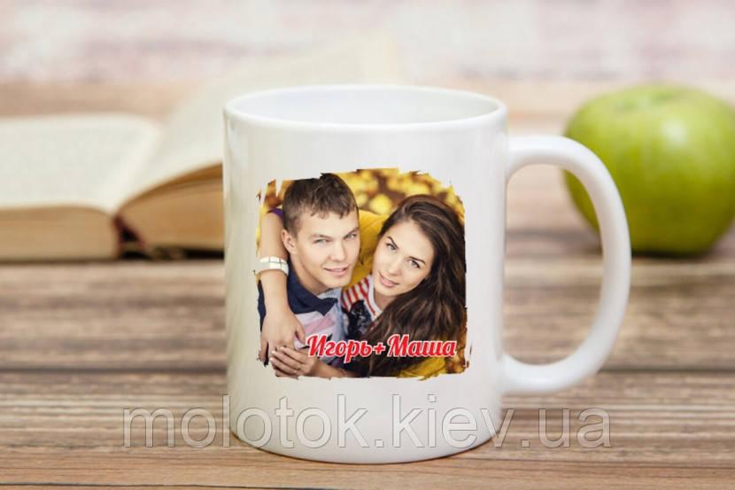 Чашка именная с фото