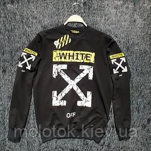 Світшот off-white з потертостями чорний