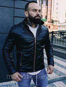 Стеганная мужская куртка премиум качества(черная)