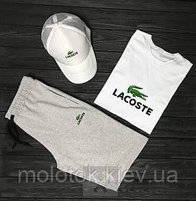 Комплект Lacoste (шорти+футболка+кепка)