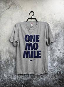 Футболка Nike One Mo Mile (Ещё одна миля)