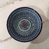 Глубокая тарелка ~450 мл. Ручная работа. Узбекистан (17_6), фото 3