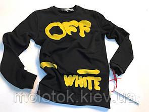 Трендовий світшот OFF-WHITE жовтий напис чорний
