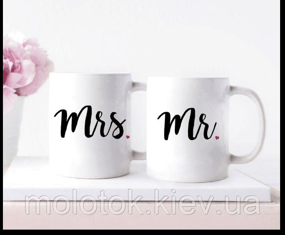 Парные чашки Mr&Mrs