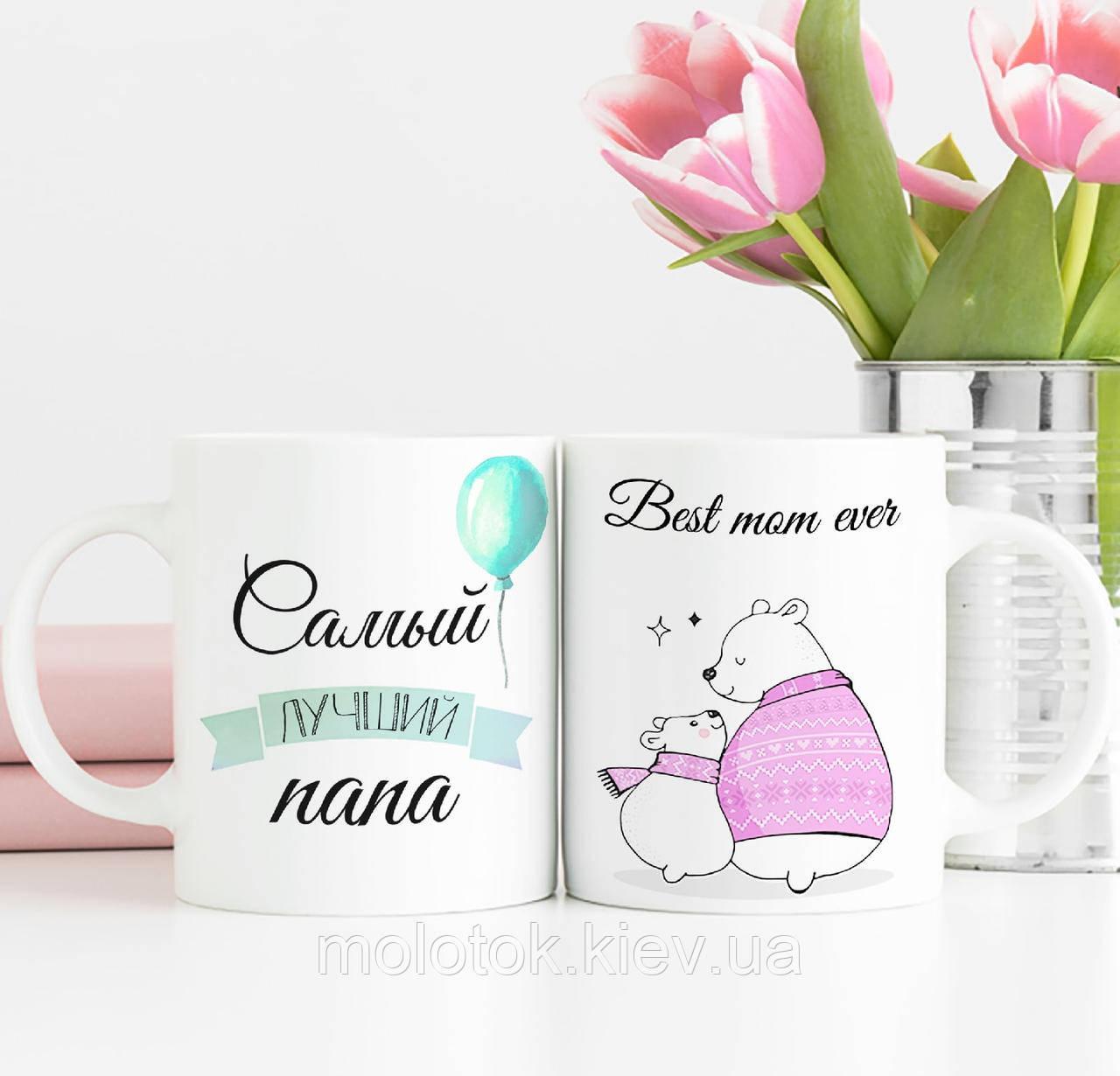 Чашки для Тата або Мами.