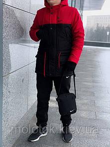 Комплект парка + штаны теплые + барсетка и перчатки в подарок!  Nike