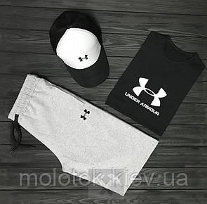 Комплект Under Armour (шорты+футболка+кепка)