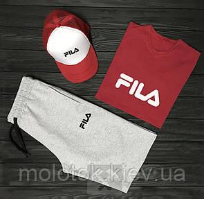 Комплект FILA (шорты+футболка+кепка)