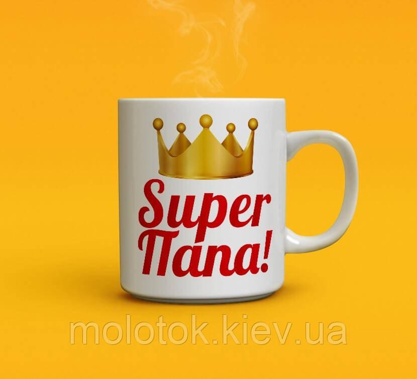 Чашка Super Папа