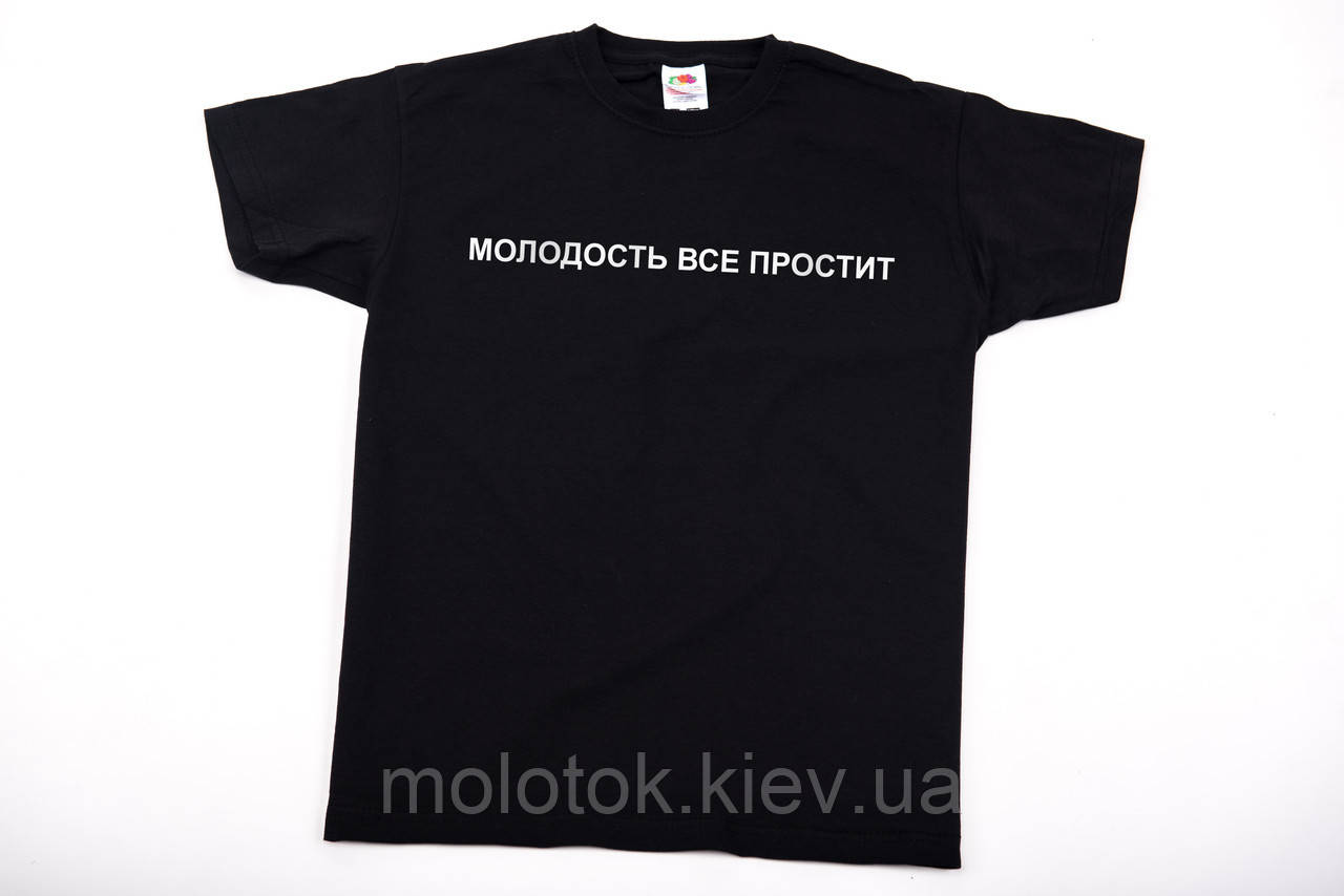 Футболка printOFF молодість все простить чорна S 001493