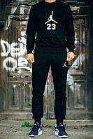 Спортивный костюм Jordan 23 (Джордан 23)