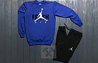 Спортивный костюм Jordan Fresh Air (Джордан Фреш Аир)