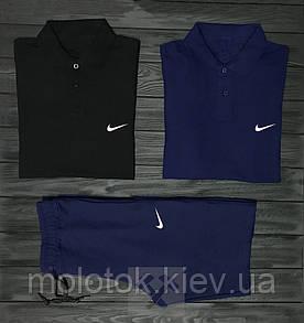 Комплект Nike поло+шорти
