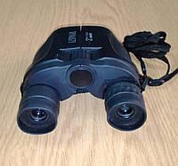 Бінокль Династія 8-17x25 з широким полем зору