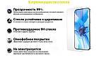 Защитное стекло BeCover Premium для Xiaomi Redmi 9A/9C Clear (705461), фото 2