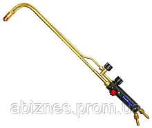 Резак газовый удлиненный Р1ПУ-750