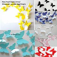 "Бабочки ""Кульбабка""  3D бабочки, на стену или на холодильник 12 шт/наборе."