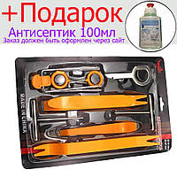 Набор инструментов съемники лопатки для снятия обшивки салона, панелей авто, магнитол, удаления клипс