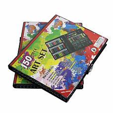 Набор для рисования Art Set, чемодан 150 предметов, фото 2