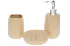 Набор для ванной Sand: дозатор 360мл, стакан для зубных щеток 300мл, мыльница, цвет - бежевый(851-299)