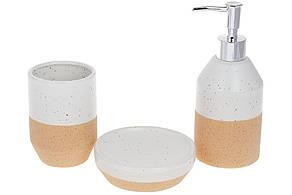 Набор для ванной: дозатор 380мл, стакан для зубных щеток 320мл, мыльница, цвет - бело-песочный(851-300)
