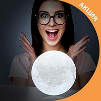 Світильник універсальний Magic 3D Moon Light, фото 1