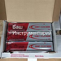 Электроды по нержавейке ЦЛ-39 2,5 мм, 2,5 кг Суммы