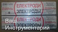 Электроды АНО-ТМ 2,5 мм (упак.3 кг)