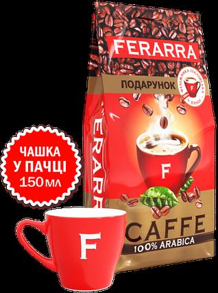 Кава натуральна в зернах Ferarra Caffe + (чашка в подарунок) 1 кг, фото 2