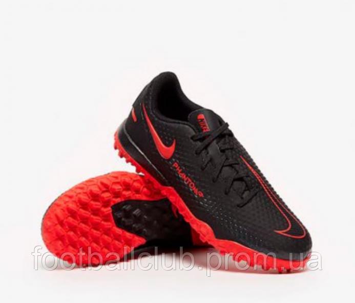 Сороконожки Nike Kids Phantom GT Academy TF* CK8484-060 4,5UK-37,5EUR-23.5CM