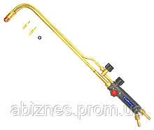 Резак газовый удлиненный Р3ПУ-700
