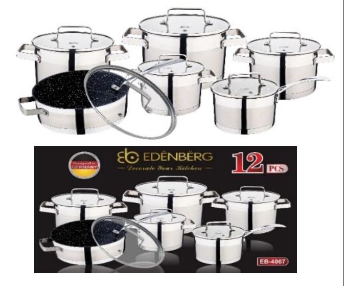 Стальной набор посуды 12 предметов Edenberg EB-4067