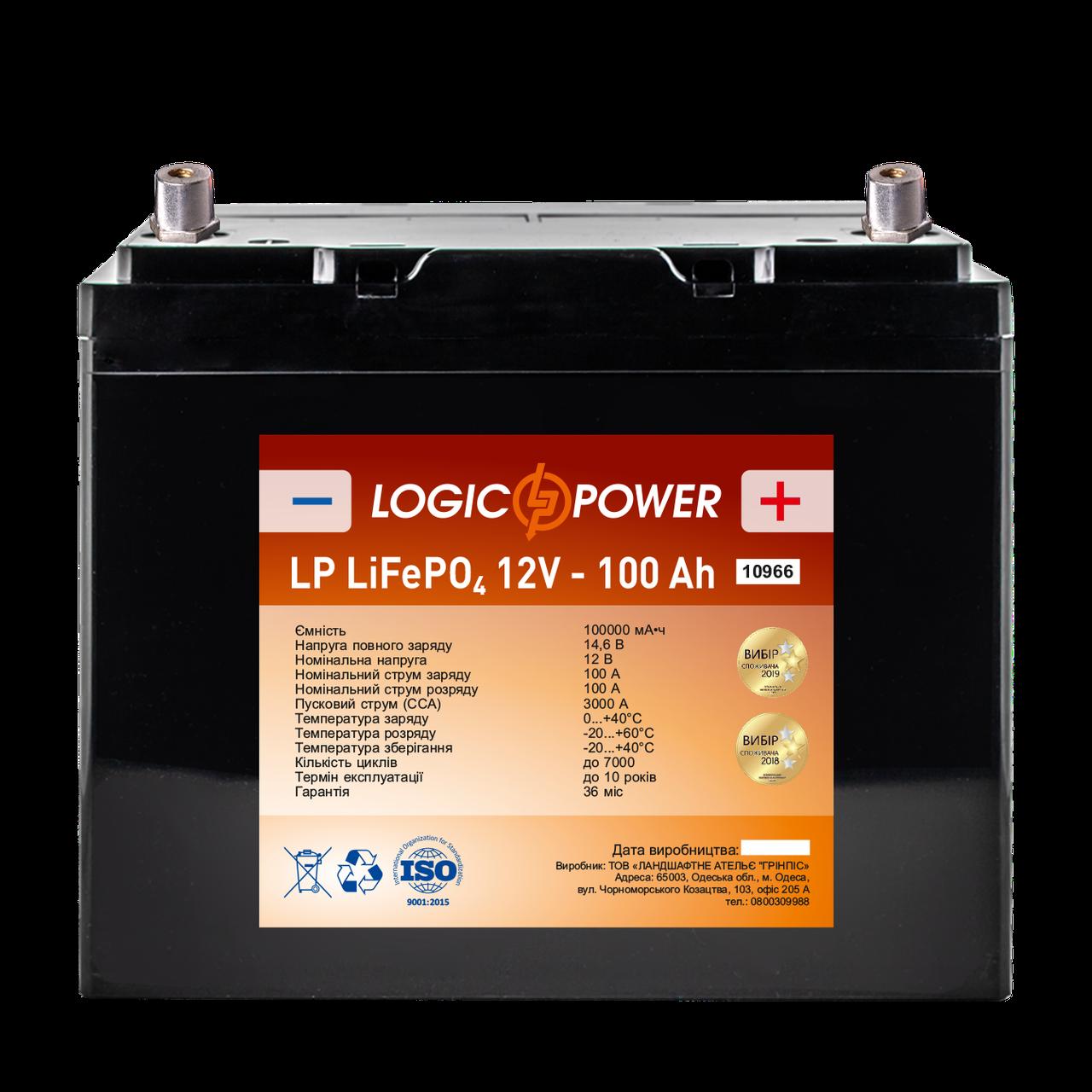 Аккумулятор для автомобиля литиевый LP LiFePO4 12V - 100 Ah (+ слева, прямая полярность) пластик