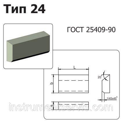Пластина твердосплавная 24070 ВК8