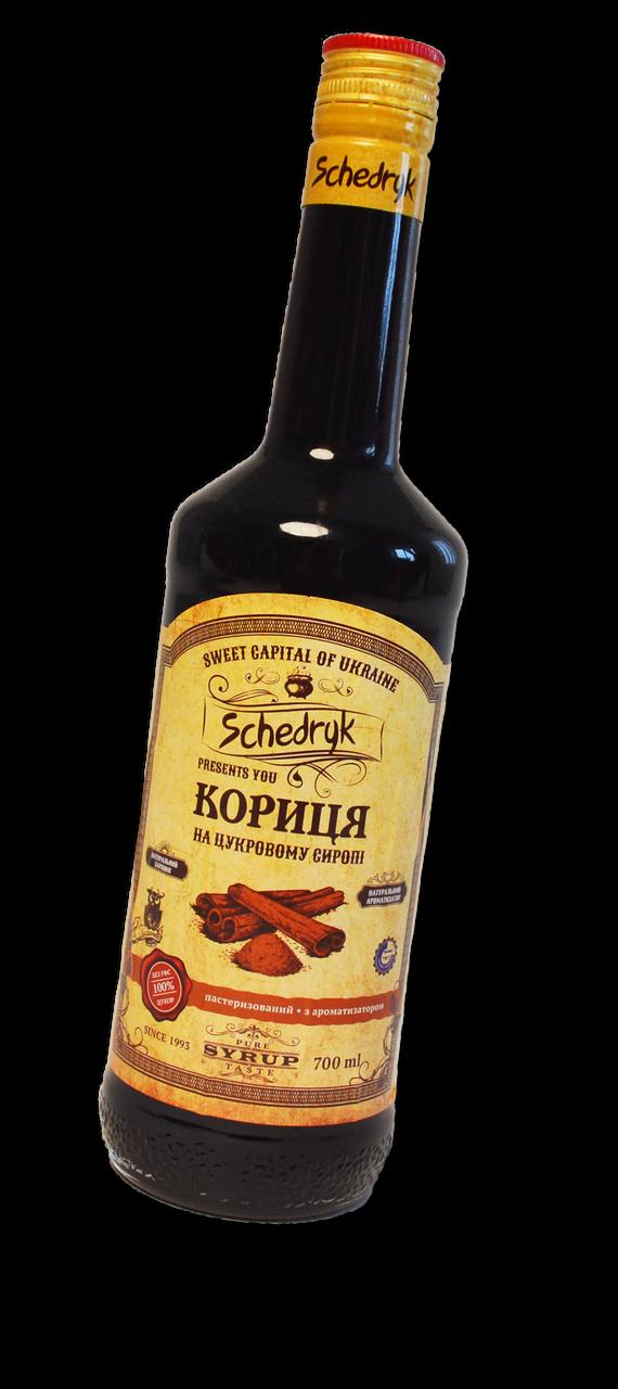 Сироп Кориця Щедрик 700 мл